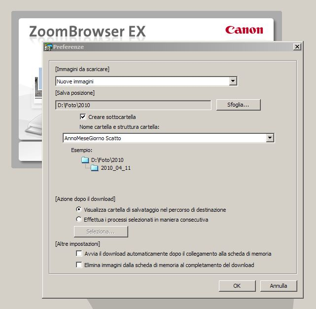 ZoomBrowserEx_pref
